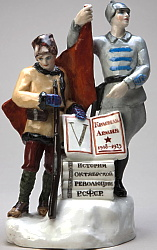 Soviet porcelain figural group 5 Years of Red Army by Danko. Two soldiers holding the red banner. Lomonosov State Porcelain Factory